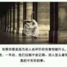 岚岚的用戶個人資料