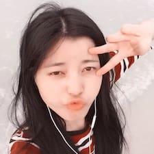 小仙 User Profile