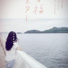 夕 felhasználói profilja