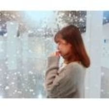 菁华 User Profile