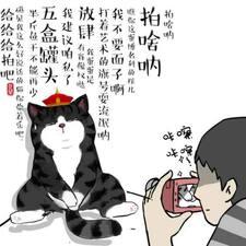 Nutzerprofil von 佳婷