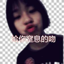 范雨辰 User Profile