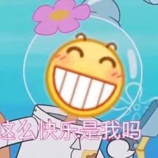 湘雯 felhasználói profilja