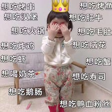 奕琳 User Profile