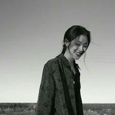 刘艳华 Brukerprofil