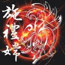 Nutzerprofil von Jung Yan