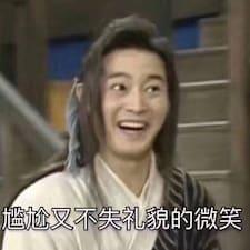 Profilo utente di 菁菁