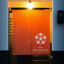 Kotonoyaさんのプロフィール