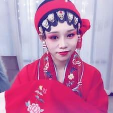 旭燕 User Profile