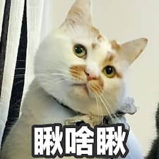 殊勋 User Profile