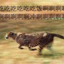 Nutzerprofil von 雪豹