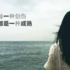 叶子心 User Profile