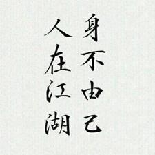Perfil de usuario de 逸君