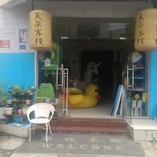 Nutzerprofil von 三亚海棠湾芙蕖客栈