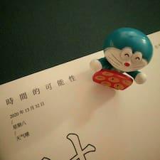 Profil utilisateur de 静薇