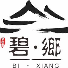 Användarprofil för 碧乡文旅