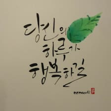 Hyejin님의 사용자 프로필
