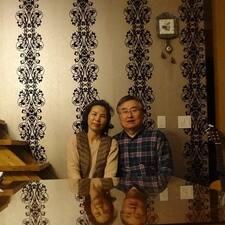 Notandalýsing Byeongyong