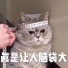 Nutzerprofil von 俊杰