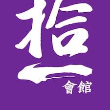 Notandalýsing 國銘