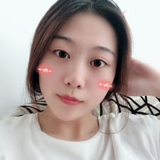 严 - Profil Użytkownika