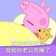 Profilo utente di 沁柔