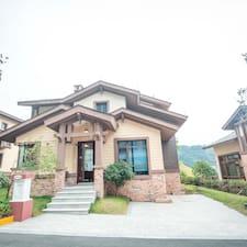 Perfil de usuario de 张家界铂珺度假别墅酒店