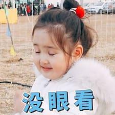 Perfil do utilizador de 俏彤