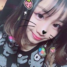 依婷 User Profile