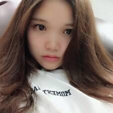 海韵 Kullanıcı Profili