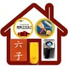 红平 User Profile