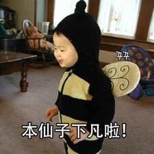 绮玲 - Uživatelský profil