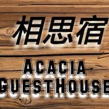 Acacia Guesthouse Brugerprofil