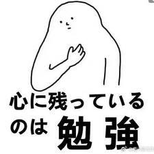 Profil Pengguna 静芸