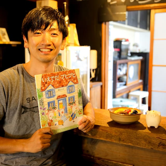 Guidebook for Nagano-shi