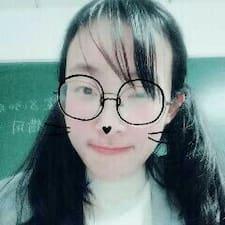雅智 User Profile
