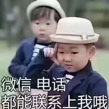 Henkilön 邹传占 käyttäjäprofiili