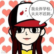 Qingting User Profile