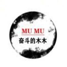 Profil utilisateur de -Mu Mu