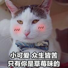 Nutzerprofil von Yuwen