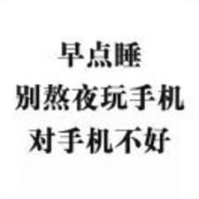 小宝 - Profil Użytkownika