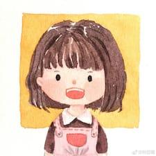 Profil utilisateur de ZhengWei