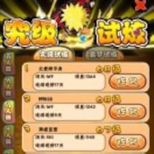 Yifan님의 사용자 프로필