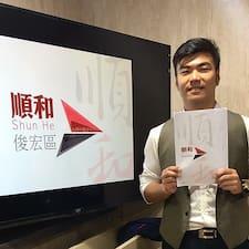 Profil utilisateur de 林俊宏