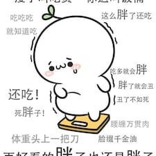 Nutzerprofil von 艺菲