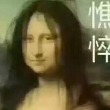 Profil utilisateur de 婧婧