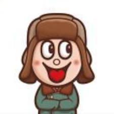 哥 User Profile