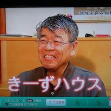 Kosuke is een SuperHost.