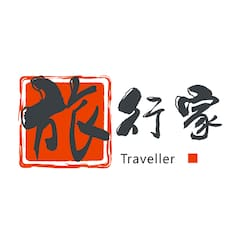 Profil korisnika 青岛旅行家