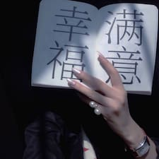 Profil korisnika 刘海珍